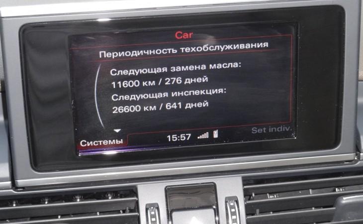 AUDI A6, 2016 AMP