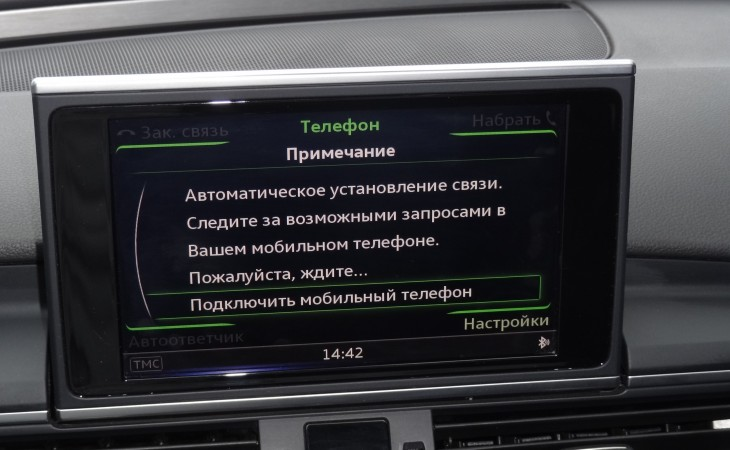 AUDI A7 SPB, 2015 AMP