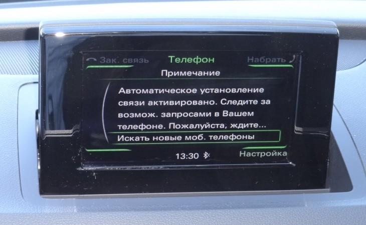 AUDI Q3, 2015 AMP БЕЛЫЙ